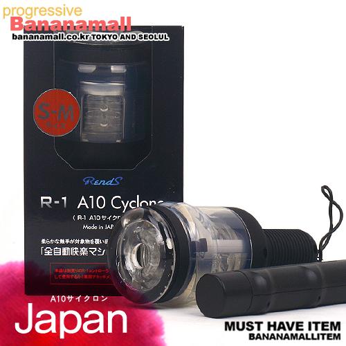 [일본 직수입] A10싸이클론 (A10サイクロン) - 렌즈(5586) (RS)<img src=https://cdn-banana.bizhost.kr/banana_img/mhimg/icon_20_02.gif border=0> 추가이미지4